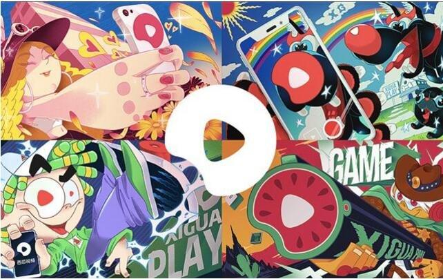 西瓜视频涨粉丝